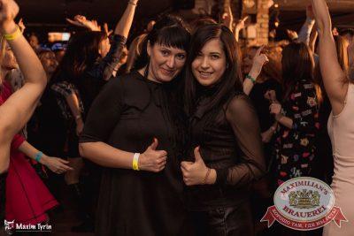 «Дыхание ночи»: Dj Denis Rublev (Москва), 6 января 2017 - Ресторан «Максимилианс» Самара - 17