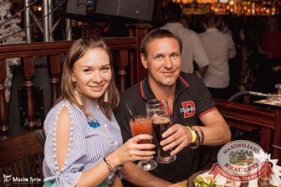«Дыхание ночи»: Dj Denis Rublev (Москва), 6 января 2017 - Ресторан «Максимилианс» Самара - 18