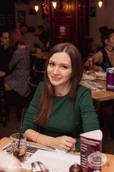 «Дыхание ночи»: Dj Denis Rublev (Москва), 6 января 2017 - Ресторан «Максимилианс» Самара - 19