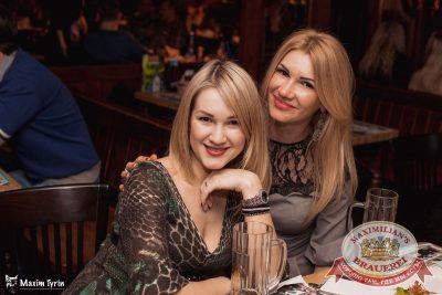 «Дыхание ночи»: Dj Denis Rublev (Москва), 6 января 2017 - Ресторан «Максимилианс» Самара - 25