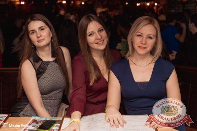 «Дыхание ночи»: Dj Denis Rublev (Москва), 6 января 2017 - Ресторан «Максимилианс» Самара - 26