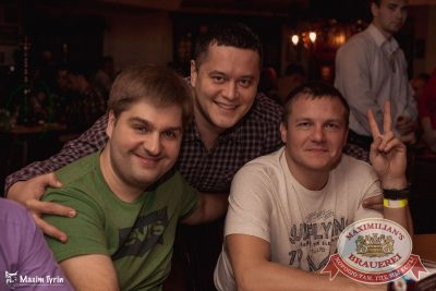 «Дыхание ночи»: Dj Denis Rublev (Москва), 6 января 2017 - Ресторан «Максимилианс» Самара - 27