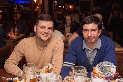 «Дыхание ночи»: Dj Denis Rublev (Москва), 6 января 2017 - Ресторан «Максимилианс» Самара - 28