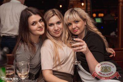 «Дыхание ночи»: Dj Denis Rublev (Москва), 6 января 2017 - Ресторан «Максимилианс» Самара - 29