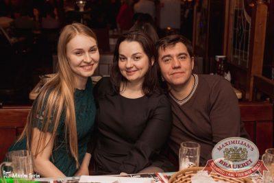 «Дыхание ночи»: Dj Denis Rublev (Москва), 6 января 2017 - Ресторан «Максимилианс» Самара - 30