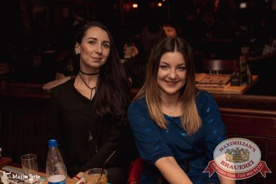 «Дыхание ночи»: Dj Denis Rublev (Москва), 6 января 2017 - Ресторан «Максимилианс» Самара - 31