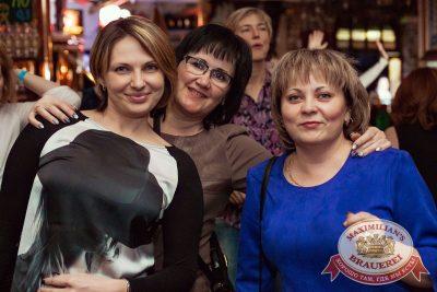 Маргарита Суханкина, 25 января 2017 - Ресторан «Максимилианс» Самара - 10