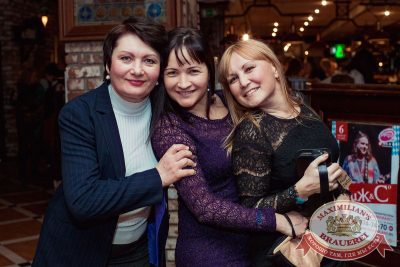 Маргарита Суханкина, 25 января 2017 - Ресторан «Максимилианс» Самара - 13