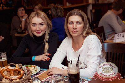 Маргарита Суханкина, 25 января 2017 - Ресторан «Максимилианс» Самара - 20