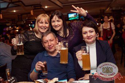 Маргарита Суханкина, 25 января 2017 - Ресторан «Максимилианс» Самара - 22