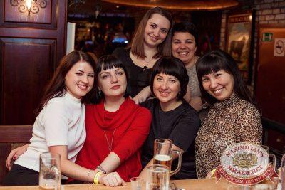 Маргарита Суханкина, 25 января 2017 - Ресторан «Максимилианс» Самара - 23