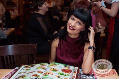 Маргарита Суханкина, 25 января 2017 - Ресторан «Максимилианс» Самара - 26