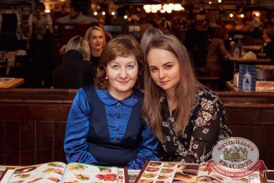 Маргарита Суханкина, 25 января 2017 - Ресторан «Максимилианс» Самара - 27