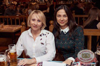 Маргарита Суханкина, 25 января 2017 - Ресторан «Максимилианс» Самара - 28