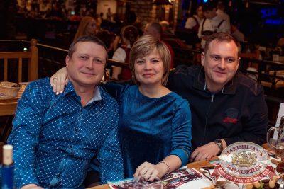 Маргарита Суханкина, 25 января 2017 - Ресторан «Максимилианс» Самара - 30