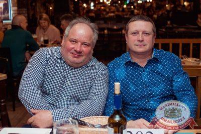 Маргарита Суханкина, 25 января 2017 - Ресторан «Максимилианс» Самара - 31