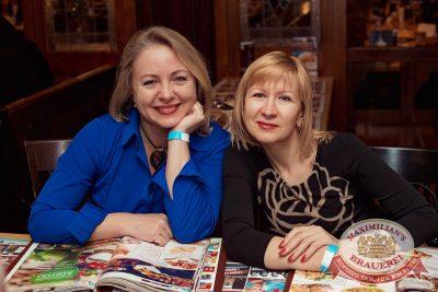 Маргарита Суханкина, 25 января 2017 - Ресторан «Максимилианс» Самара - 33