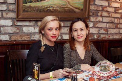 Маргарита Суханкина, 25 января 2017 - Ресторан «Максимилианс» Самара - 34
