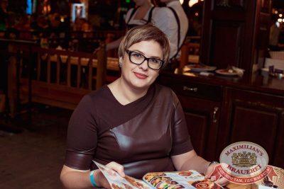 Маргарита Суханкина, 25 января 2017 - Ресторан «Максимилианс» Самара - 35
