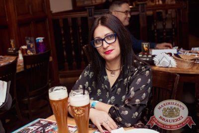 Маргарита Суханкина, 25 января 2017 - Ресторан «Максимилианс» Самара - 36