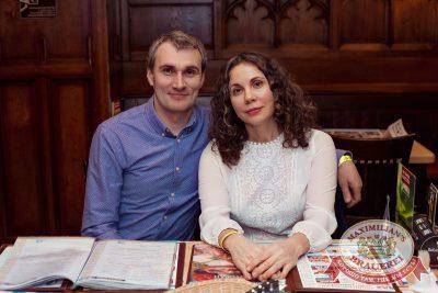 Маргарита Суханкина, 25 января 2017 - Ресторан «Максимилианс» Самара - 37