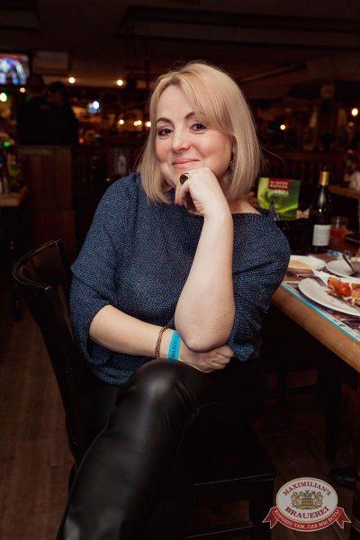 Встреча выпускников. Вспомнить все!, 3 февраля 2017 - Ресторан «Максимилианс» Самара - 34