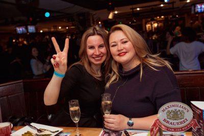 Встреча выпускников. Вспомнить все!, 3 февраля 2017 - Ресторан «Максимилианс» Самара - 38
