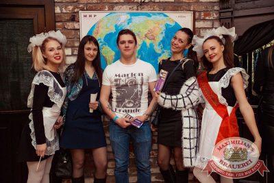 Встреча выпускников. Вспомнить все!, 3 февраля 2017 - Ресторан «Максимилианс» Самара - 4