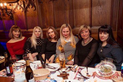 Встреча выпускников. Вспомнить все!, 3 февраля 2017 - Ресторан «Максимилианс» Самара - 40