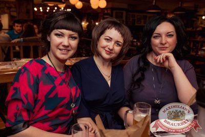 Встреча выпускников. Вспомнить все!, 3 февраля 2017 - Ресторан «Максимилианс» Самара - 43