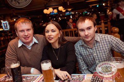 Встреча выпускников. Вспомнить все!, 3 февраля 2017 - Ресторан «Максимилианс» Самара - 44