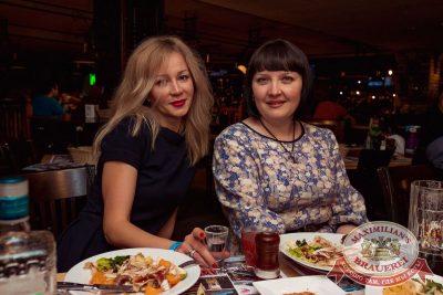 Встреча выпускников. Вспомнить все!, 3 февраля 2017 - Ресторан «Максимилианс» Самара - 46