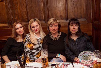 Встреча выпускников. Вспомнить все!, 3 февраля 2017 - Ресторан «Максимилианс» Самара - 47