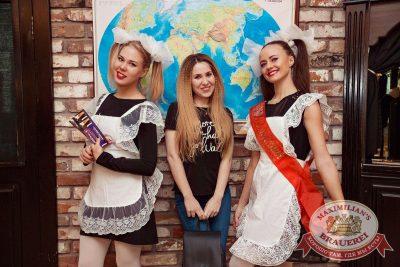Встреча выпускников. Вспомнить все!, 3 февраля 2017 - Ресторан «Максимилианс» Самара - 5