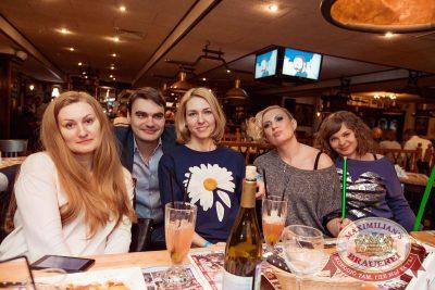 Встреча выпускников. Вспомнить все!, 3 февраля 2017 - Ресторан «Максимилианс» Самара - 50