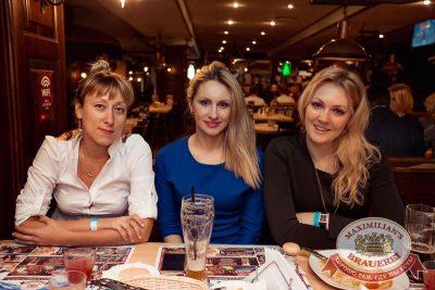 Встреча выпускников. Вспомнить все!, 3 февраля 2017 - Ресторан «Максимилианс» Самара - 51