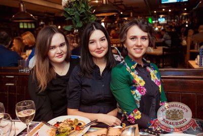 Встреча выпускников. Вспомнить все!, 3 февраля 2017 - Ресторан «Максимилианс» Самара - 52