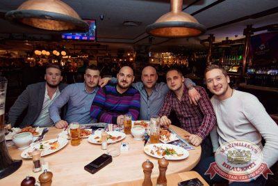 Встреча выпускников. Вспомнить все!, 3 февраля 2017 - Ресторан «Максимилианс» Самара - 59