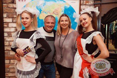 Встреча выпускников. Вспомнить все!, 3 февраля 2017 - Ресторан «Максимилианс» Самара - 7