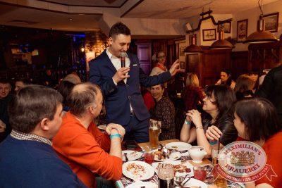 Встреча выпускников. Вспомнить все!, 3 февраля 2017 - Ресторан «Максимилианс» Самара - 8