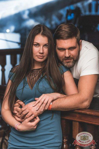 «Дыхание ночи»: Dj Stas Karimov (Москва), 4 февраля 2017 - Ресторан «Максимилианс» Самара - 13