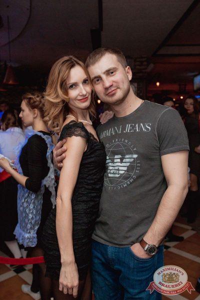 «Дыхание ночи»: Dj Stas Karimov (Москва), 4 февраля 2017 - Ресторан «Максимилианс» Самара - 18