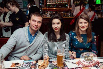 «Дыхание ночи»: Dj Stas Karimov (Москва), 4 февраля 2017 - Ресторан «Максимилианс» Самара - 19