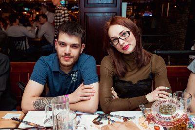 «Дыхание ночи»: Dj Stas Karimov (Москва), 4 февраля 2017 - Ресторан «Максимилианс» Самара - 20