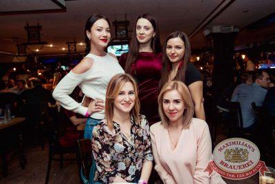 «Дыхание ночи»: Dj Stas Karimov (Москва), 4 февраля 2017 - Ресторан «Максимилианс» Самара - 24