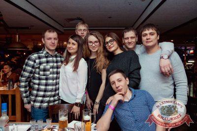 «Дыхание ночи»: Dj Stas Karimov (Москва), 4 февраля 2017 - Ресторан «Максимилианс» Самара - 25