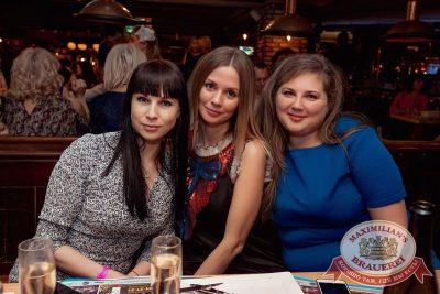 «Дыхание ночи»: Dj Stas Karimov (Москва), 4 февраля 2017 - Ресторан «Максимилианс» Самара - 26