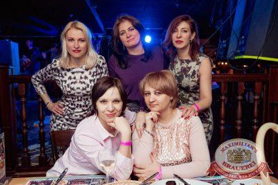 «Дыхание ночи»: Dj Stas Karimov (Москва), 4 февраля 2017 - Ресторан «Максимилианс» Самара - 28