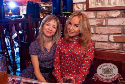 «Дыхание ночи»: Dj Stas Karimov (Москва), 4 февраля 2017 - Ресторан «Максимилианс» Самара - 29