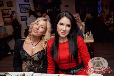 «Дыхание ночи»: Dj Stas Karimov (Москва), 4 февраля 2017 - Ресторан «Максимилианс» Самара - 33